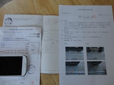 004_20130715224602.jpg