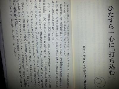 20130109_225019.jpg