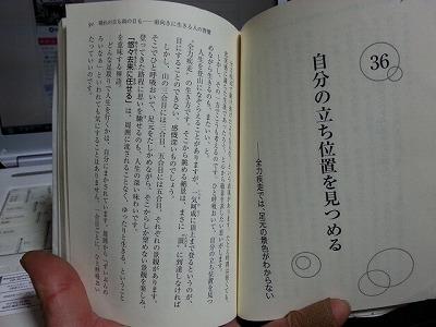 20130228_214123.jpg