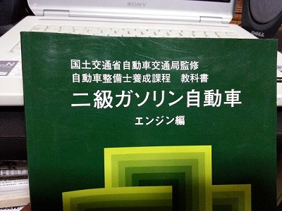 20130418_233043.jpg