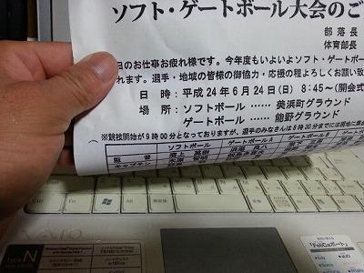 20130627_223503.jpg