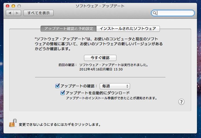スクリーンショット 2012-05-10 20.39.59
