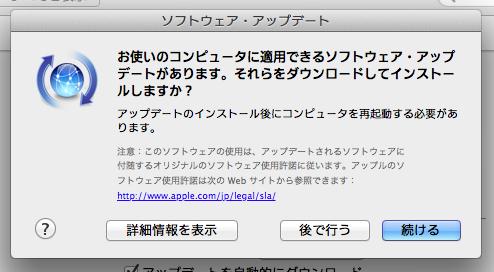 スクリーンショット 2012-05-10 20.40.52