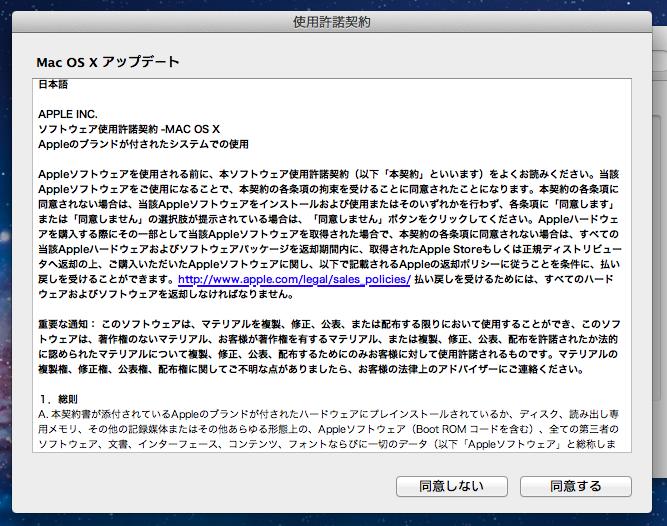 スクリーンショット 2012-05-10 20.41.10