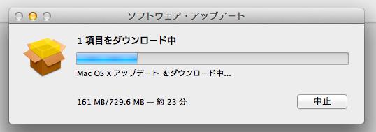 スクリーンショット 2012-05-10 20.48.44
