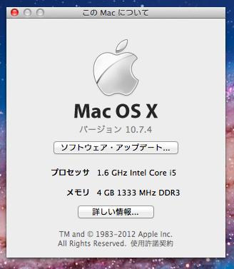 スクリーンショット 2012-05-10 21.17.42