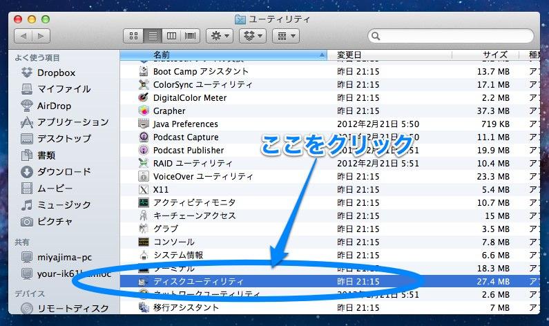 スクリーンショット 2012-05-11 22.31.55