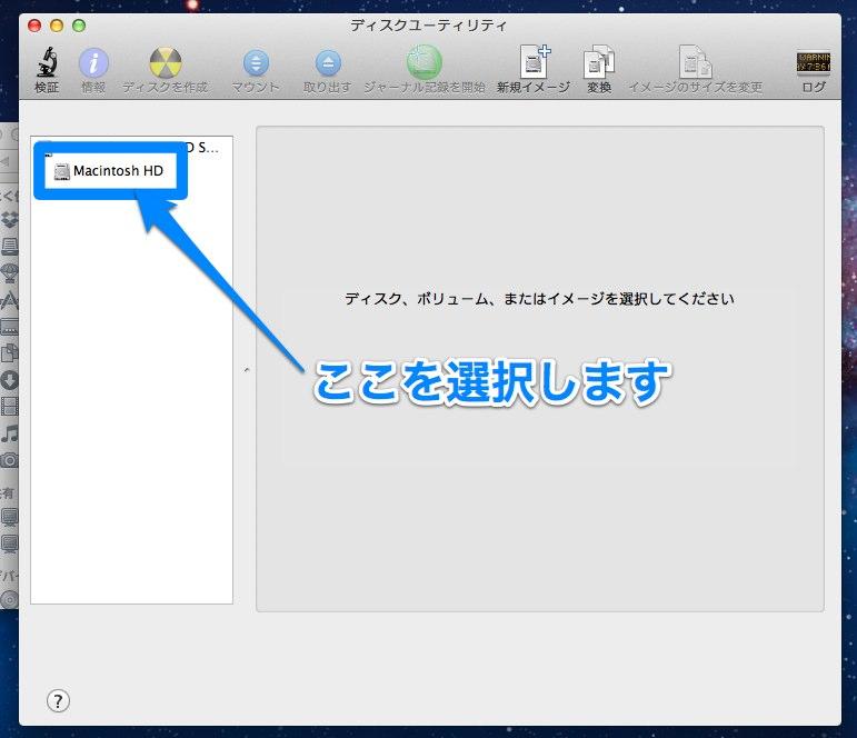 スクリーンショット 2012-05-11 22.32.17