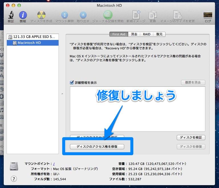 スクリーンショット 2012-05-11 22.32.42