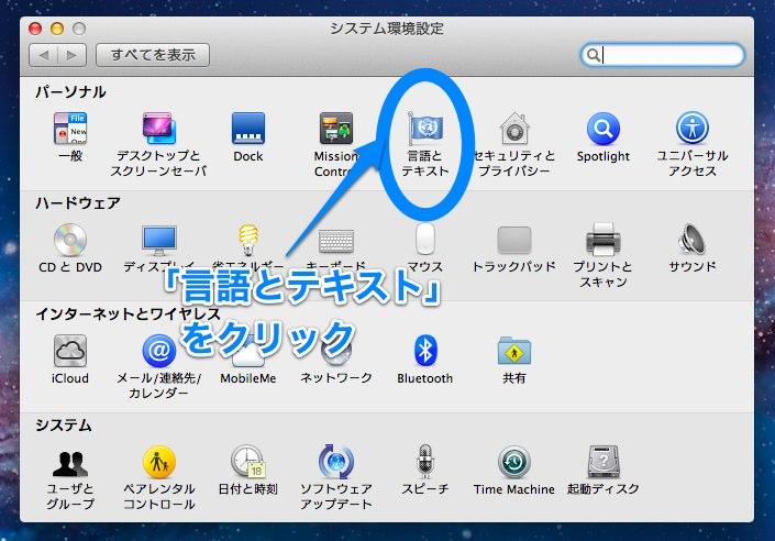 スクリーンショット 2012-05-08 0.10.48