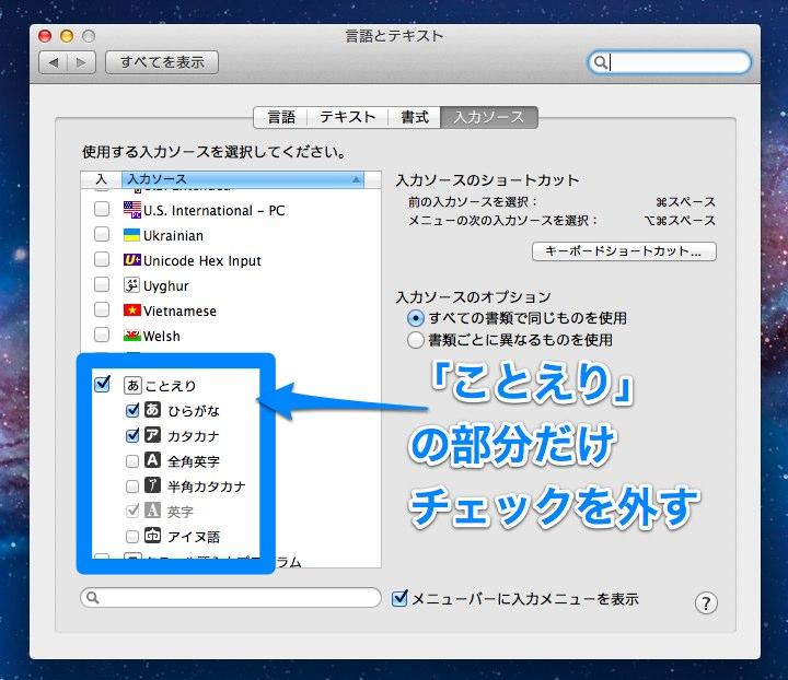 スクリーンショット 2012-05-08 0.16.57