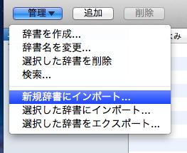 スクリーンショット 2012-05-12 21.54.53