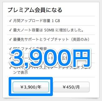 スクリーンショット 2012-08-01 5.40.50