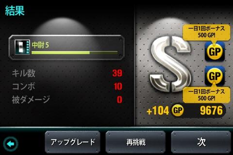 IMG_2803.jpg