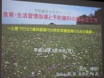 DSC00846_convert_20121015103542.jpg