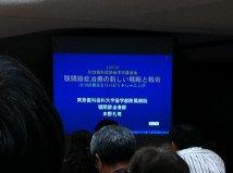 GetAttachment_20120730142635.jpg