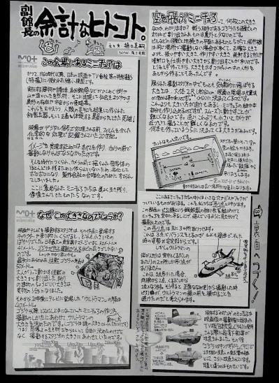 2012.07.21-東京都現代美術館14