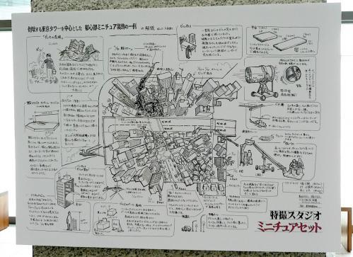 2012.07.21-東京都現代美術館33