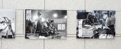 2012.07.21-東京都現代美術館36