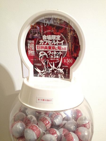 2012.07.21-東京都現代美術館37