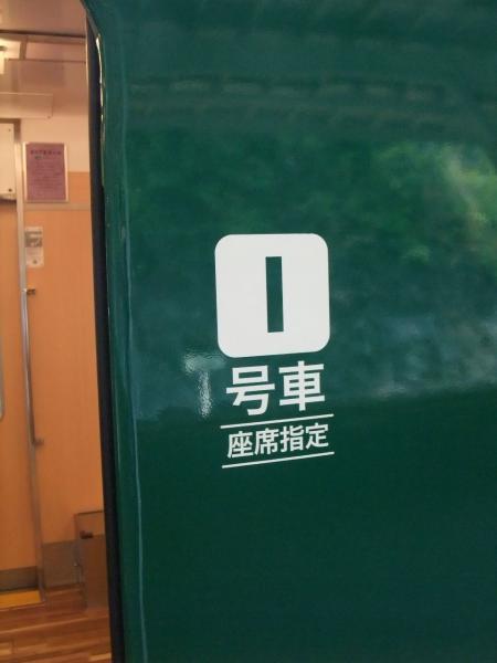 2012.08.04-高野山へ-橋本駅の天空号16