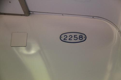 2012.08.04-高野山へ-橋本駅の天空号18