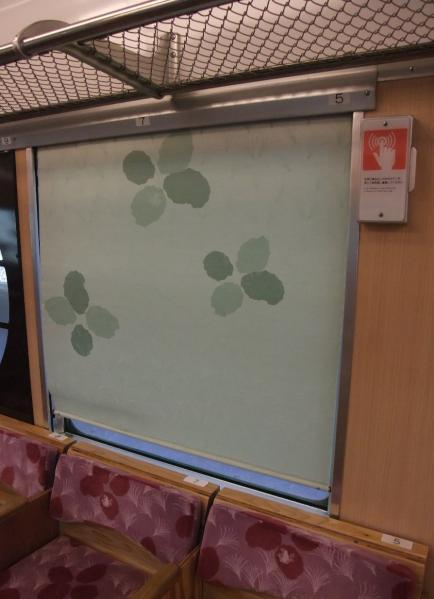 2012.08.04-高野山へ-橋本駅の天空号19