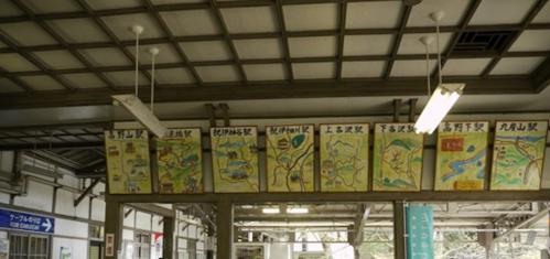 2012.08.04-高野山へ-極楽橋駅にて03