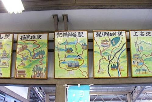 2012.08.04-高野山へ-極楽橋のイラストマップ