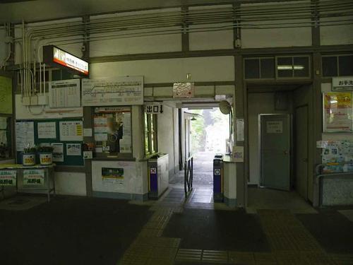 2012.08.04-高野山へ極楽橋の改札口