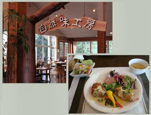 2012.07.22-筑波で昼食02