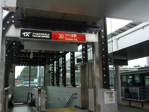 2012.07.22-筑波から東京へ01