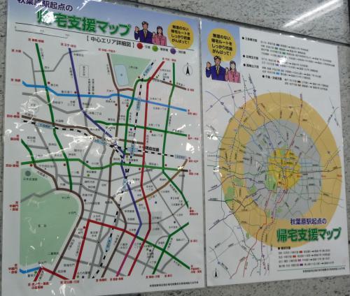 2012.07.22-秋葉原02