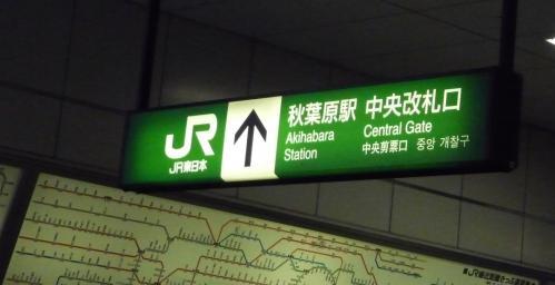 2012.07.22-秋葉原05