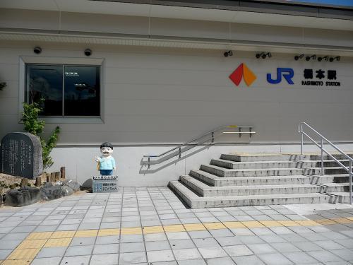 2012.08.04-高野山へ-橋本駅01