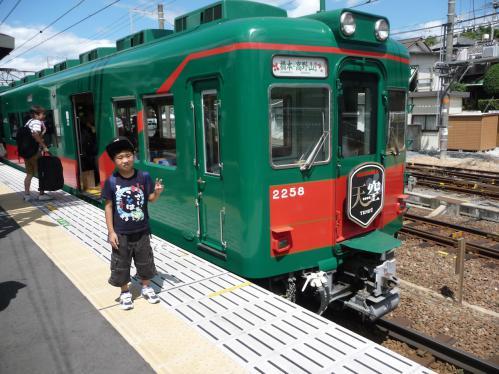 2012.08.04-高野山へ-橋本駅の天空号03