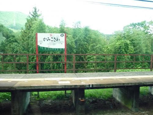 2012.08.04-高野山へ-橋本駅から極楽橋へ06