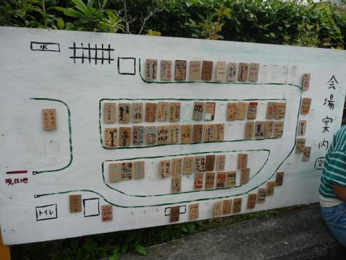 2012.08.04-高野山へ-クラフトキャンプ02