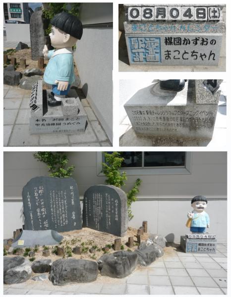 2012.08.04-高野山へ-橋本駅03