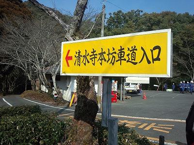 DSC_0264_s.jpg
