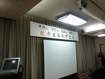 DSC_0395s-.jpg