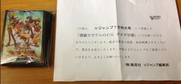 2012-06-04_205918.jpg