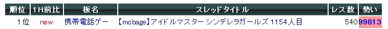99999_20120521191622.jpg
