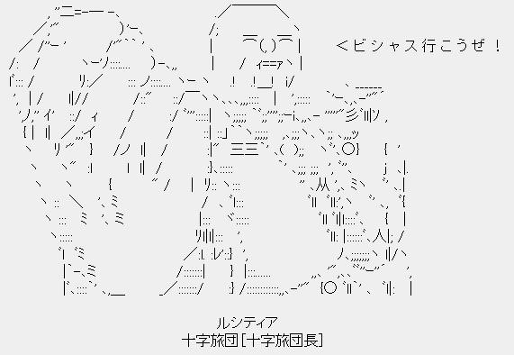 KUMA7.jpg