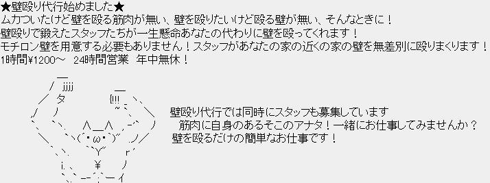 daikoudu.jpg