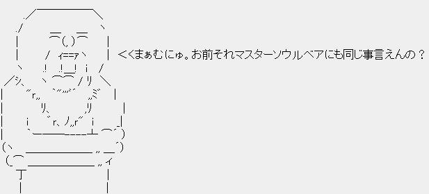 ienne.jpg