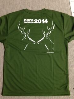 2014奈良マラソン1