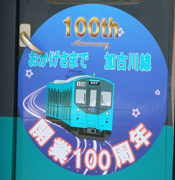 103kako_250407_2a.jpg