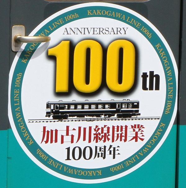 103kako_250407_4a.jpg