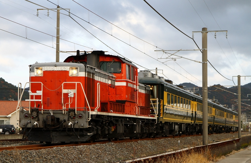 DD51-1192サロンカー_1A